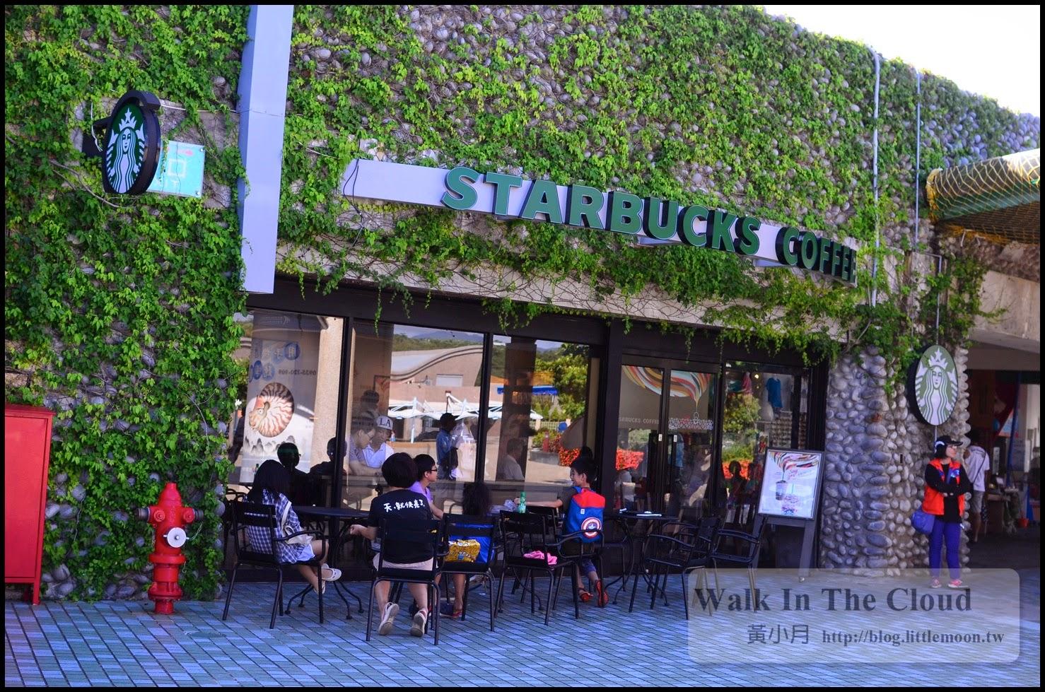 海生館中的 Starbucks