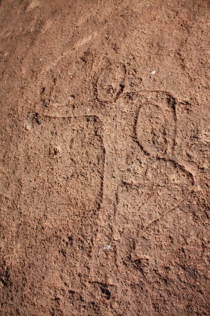 Usgalimal rock carvings goa