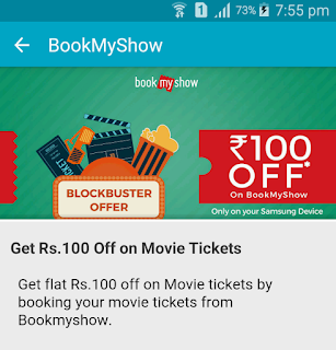festival are near so free recharge or online shopping offer are coming,we are providing are offer here so plz check our website daily.my galaxy app is giving all types coupons,like paytm coupons ,bookmyshow,pizzahut,ebay etc.