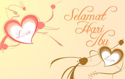 Kartu Ucapan Selamat Hari Ibu 2013