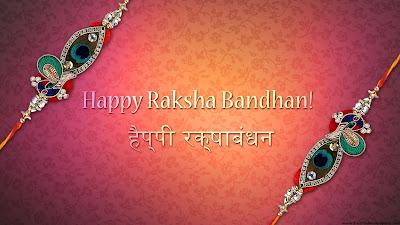 Happy Rakhi 2013