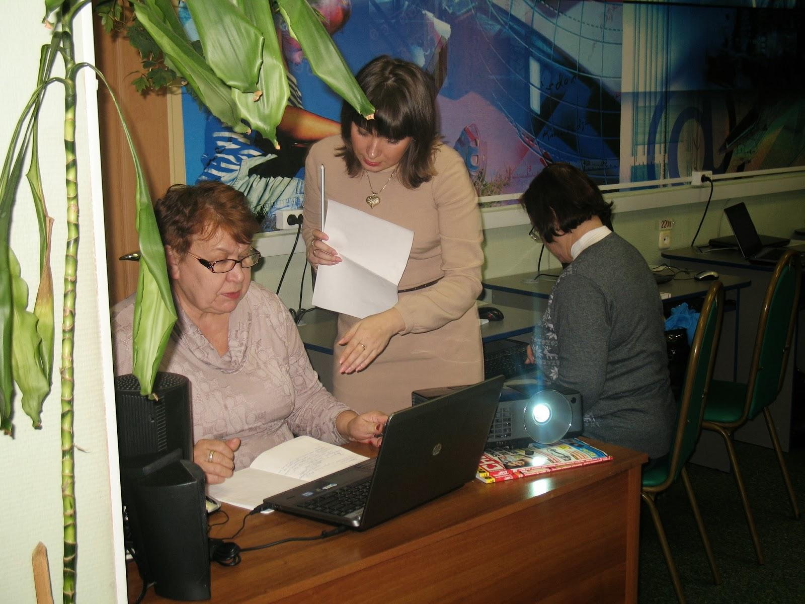 Налог на недвижимость в иркутской области для пенсионеров