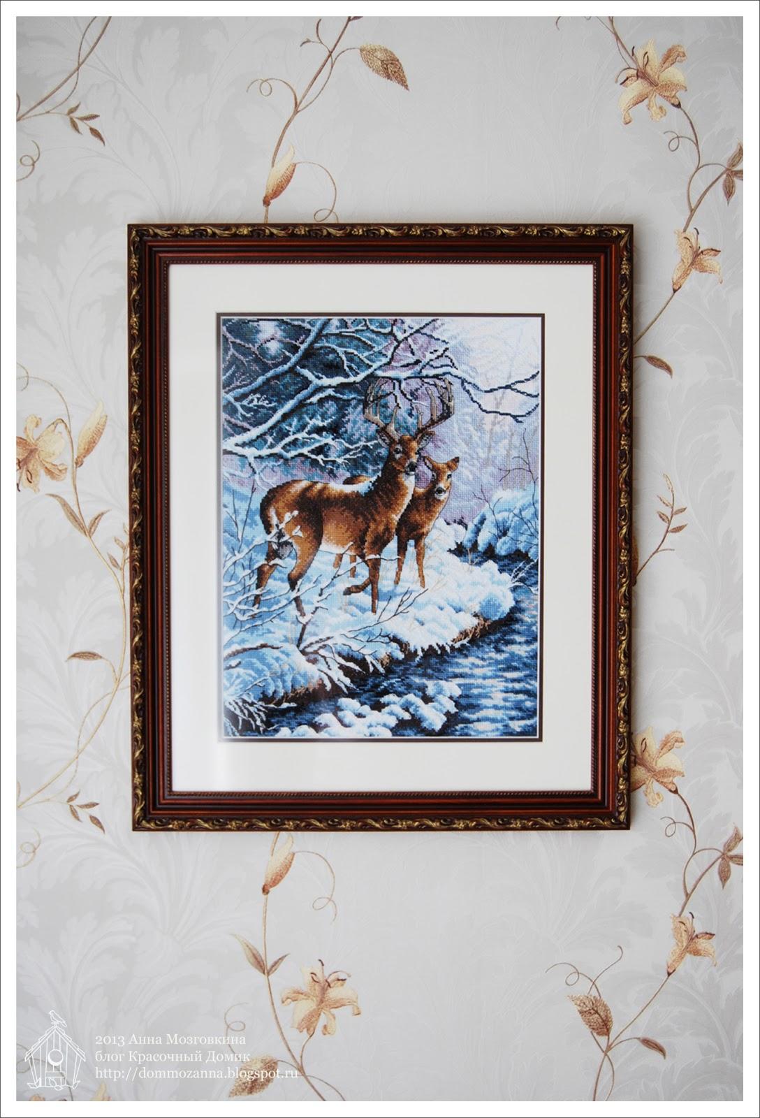 Dimensions Creekside Deer вышивка
