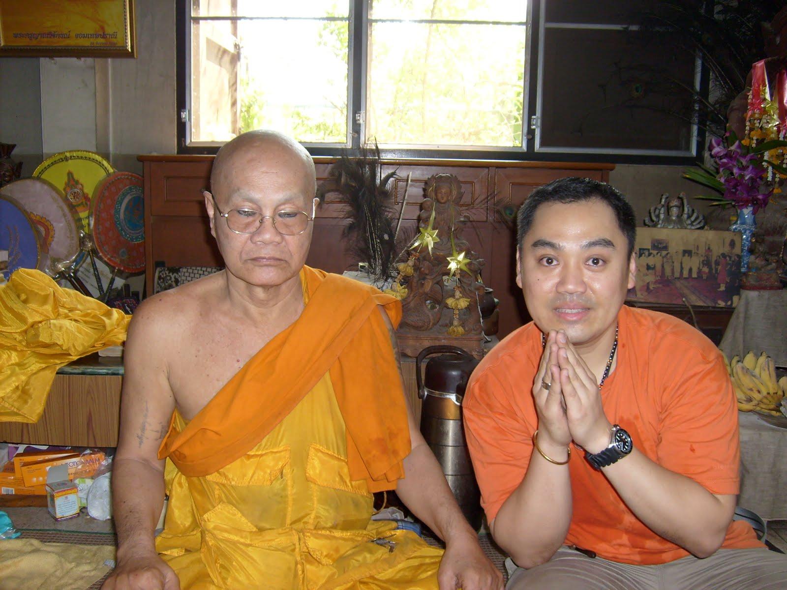 LP Jorm Wat Ninsukaram