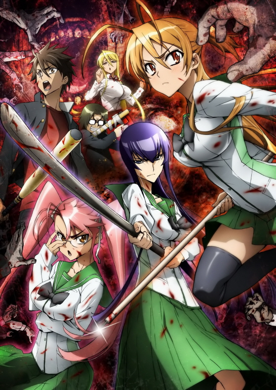 Highschool Of The Dead (Cover) Highschool+of+the+dead+-+Dublado+-+Legendado+-+Episodio+-+Anime+-+Manga+-+Assistir+Online