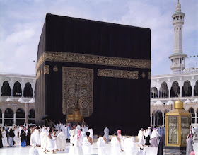 The Beautiful Holy Kaabah