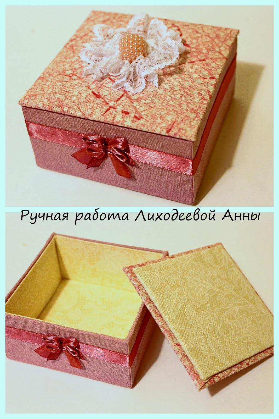 Коробка декоративная своими руками