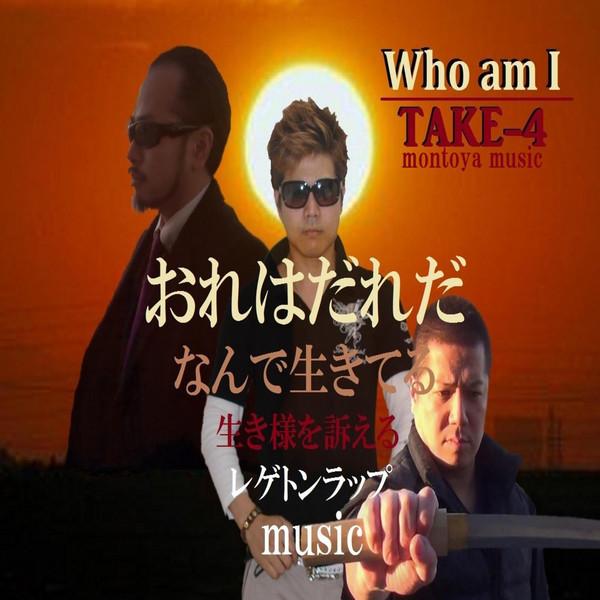 [Single] TAKE-4 – Who am I (2016.03.19/MP3/RAR)
