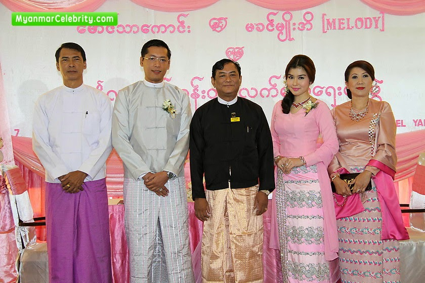Signing Wedding Certificate Ceremony Of Melody Tharr Kaung