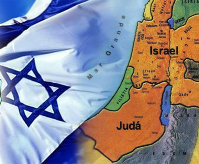 O ESTADO DE ISRAEL