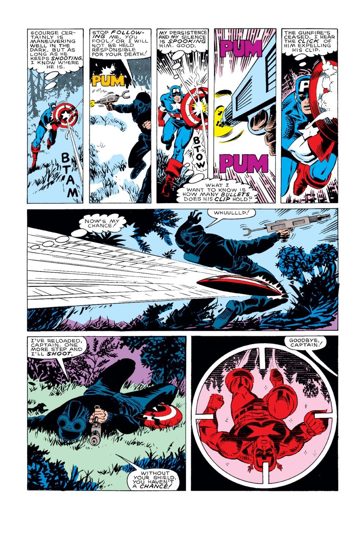 Captain America (1968) Issue #320 #248 - English 21