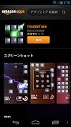 Amazonアプリストアが日替わりで提供している無料アプリですが、