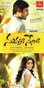 Nuvvala Nenila wallpapers varun sandesh poorna-thumbnail-13
