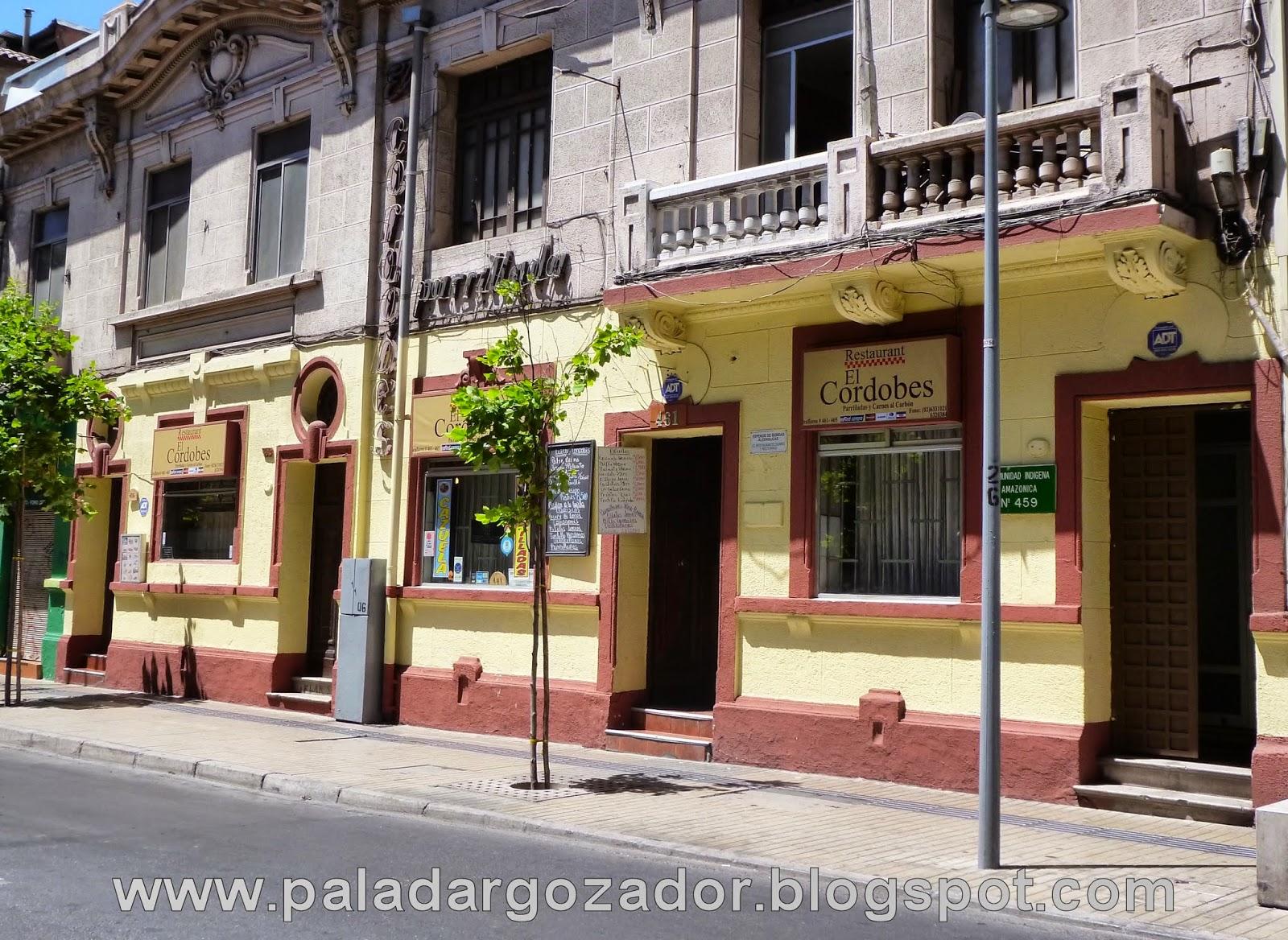 Exterior Restaurante El Cordobés Santiago