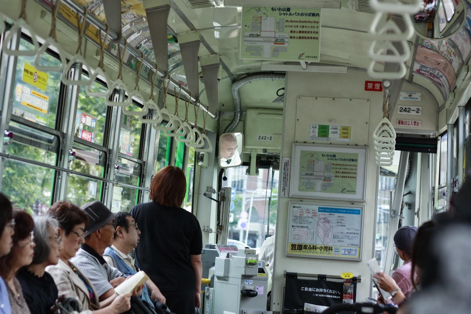 Японку в трамвае 4 фотография