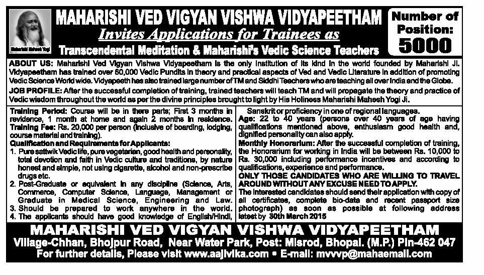 Maharishi Ved Vigyan Vishwa Vidyapeetham Recruitment 2015