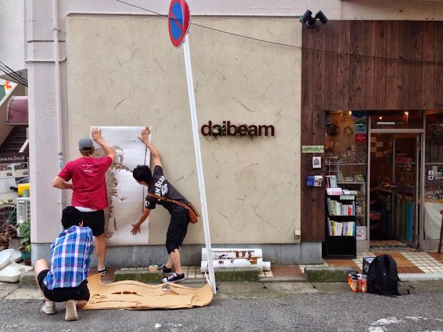 Norwegian Street Artist Martin Whatson Paints A New Piece In Chiba, Japan. 3