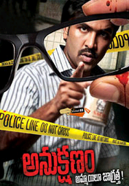 Anukshanam (Telugu) DVDScr Full Movie 2014 Watch Online