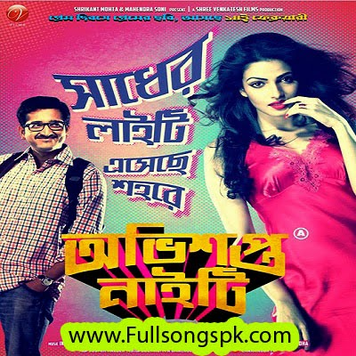 obhishopto nighty hd movie