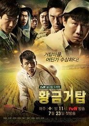 drama korea terbaru agustus 2014
