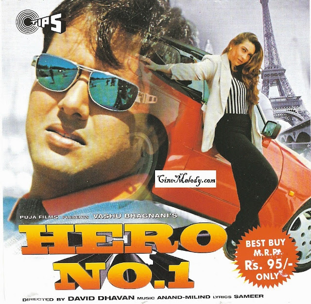 Hero No. 1  1997