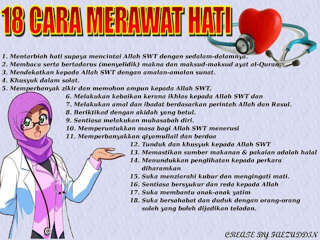 http://2.bp.blogspot.com/-NkMYoy91ZgY/T82vMvOrRkI/AAAAAAAAAc0/ZnKT5UI98VY/s640/18+Cara+rawat+hati.jpg