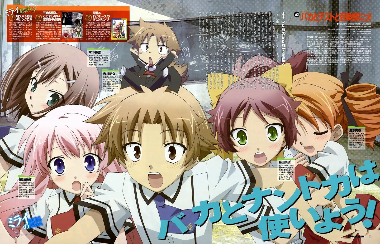 Baka to Test to Shoukanjuu Ni! Bluray [BD]   Episodes