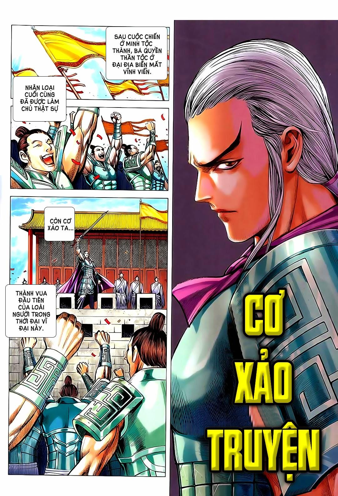 a3manga.com-phong-than-ky-2