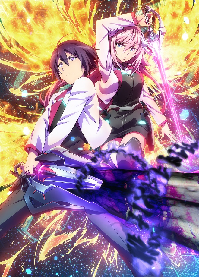 Gakusen Toshi Asterisk imagen promocional