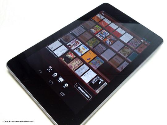 Nexus 7のKinoppy