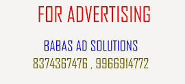 FOR ADVERTISING