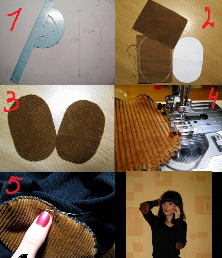 Как сделать латки на локоть