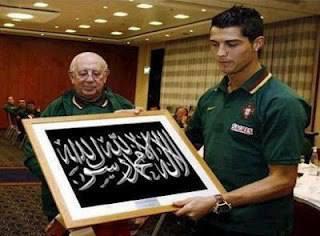 Cristiano Ronaldo Suka Al Fatihah