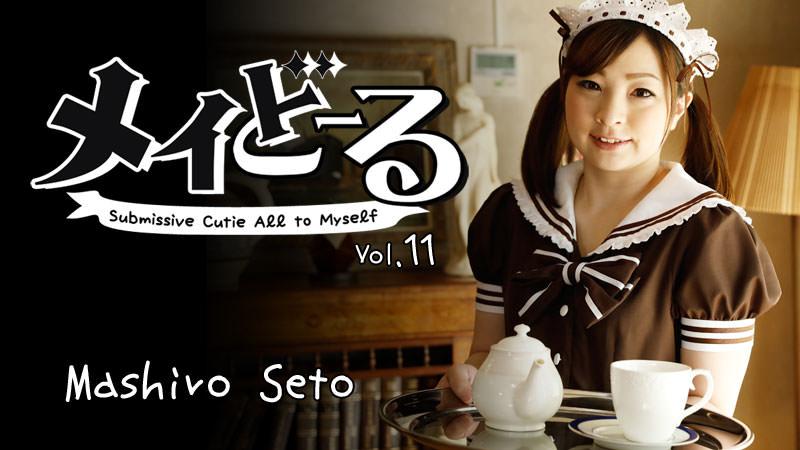 Mashiro Seto Submissive Cutie All to Myself
