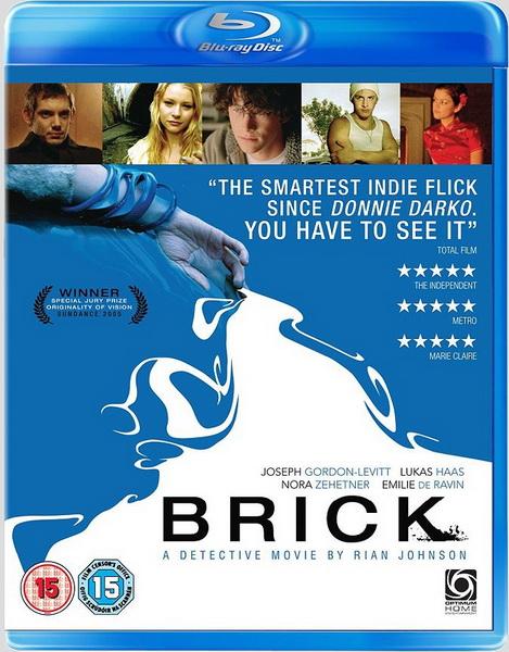 Brick Blu Ray4