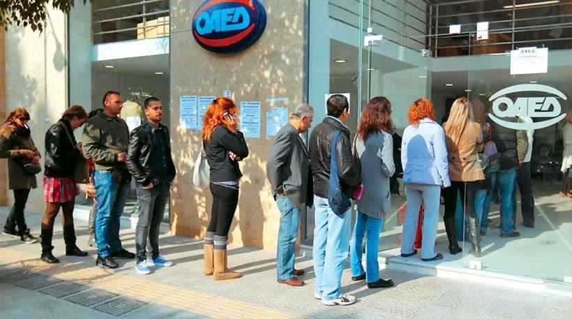 ΟΑΕΔ: Ξεκινούν οι αιτήσεις για επιδότηση προσλήψεων 10.000 ανέργων