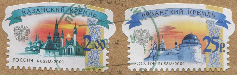 kremlin, kazan, ryazan