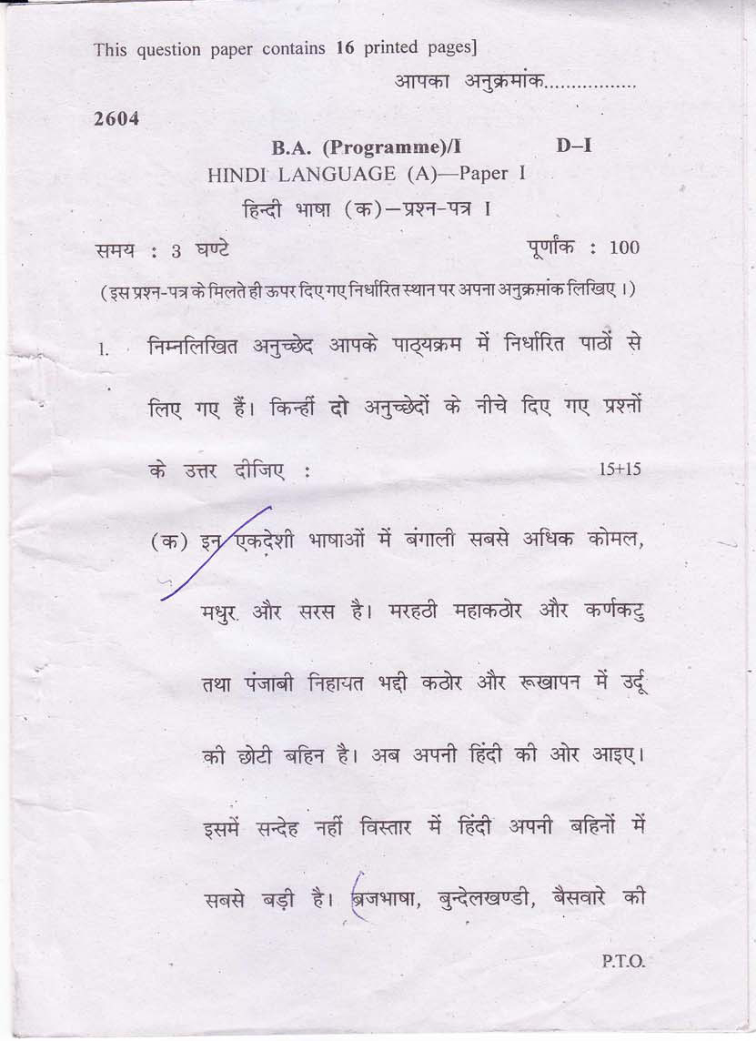Custom report writing hindi for class 9