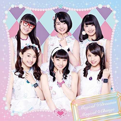 [Single] マジカル☆どりーみん – マジカル☆どりーみん (2015.08.05/MP3/RAR)