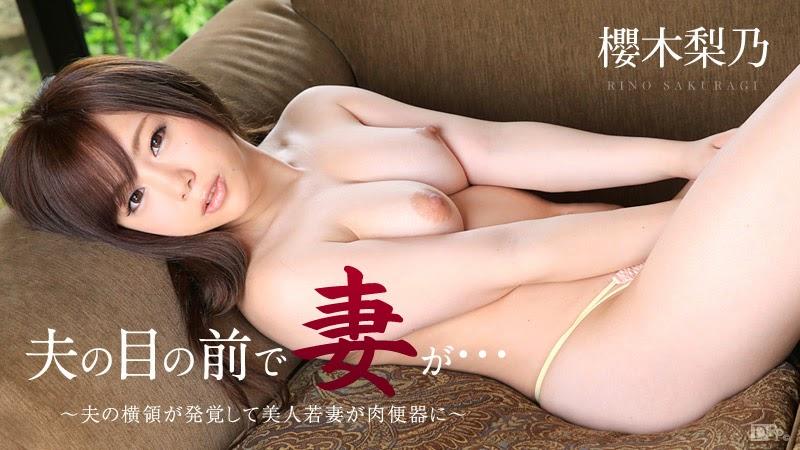 Caribbeancom_100414-705_Rin_Sakuragi Ojbribbeancoc 100414-705 Rin Sakuragi 10190