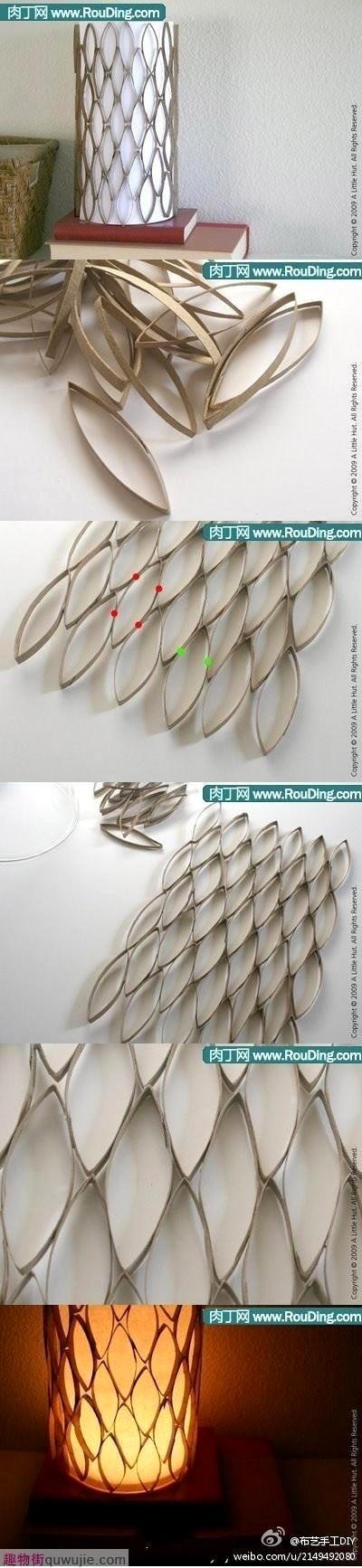 Beautiful Cardboard Lampshade