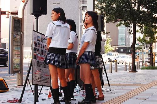 sexo de japón falda