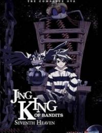 Jing: King of Bandits - Seventh Heaven