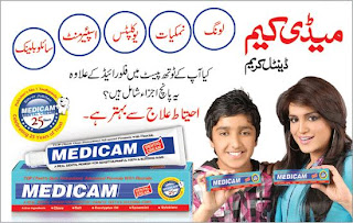 Medicam Toothpaste & Dental Cream in Pakistan