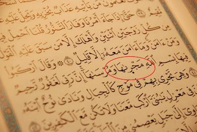 4 Tempat Pelik Dalam Al Quran