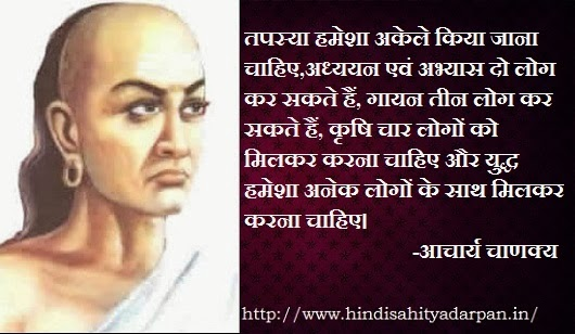 Quotes Religion And Politics Politics Quotes in Hindi