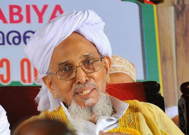 Noorul Ulama M.A. Abdul Khader Musliyar, Article, Interview, Ravindran Pady.