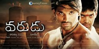 download movie varudu
