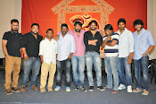 Rey Movie Success Meet photos-thumbnail-3