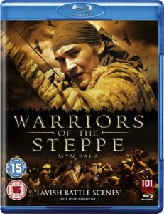 Myn Bala Warriors of the Steppe 2012 Full Movie BRRip Free Download